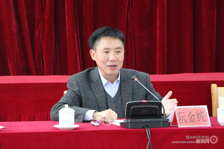 楚雄医药高等专科学校、云南现代职业技术学院、楚雄技师学院的思