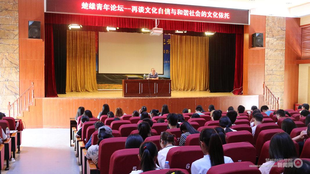 楚雄师范学院党委委员,校长助理,人文学院院长,云南师范大学硕士研究